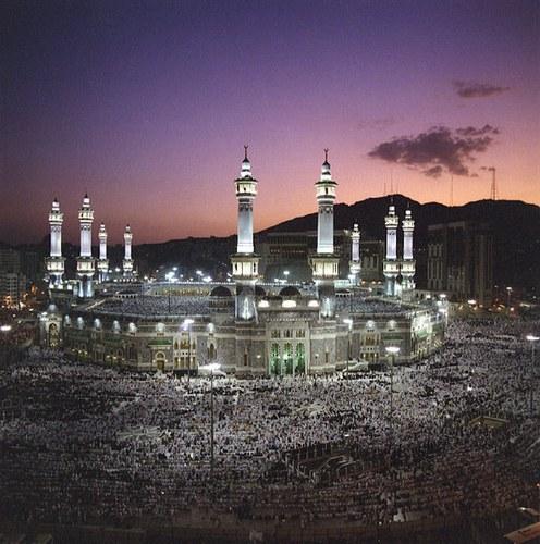miséricordieux définition islam
