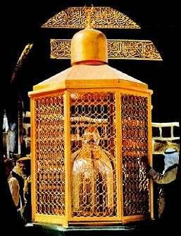 Forum histoire passion histoire consulter le sujet for L interieur de la kaaba