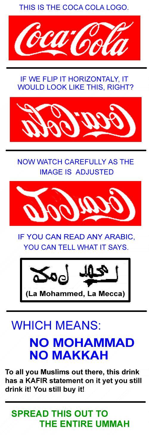 Les vilains mensonges antisionistes ridiculisent malheureusement la communauté musulmane…
